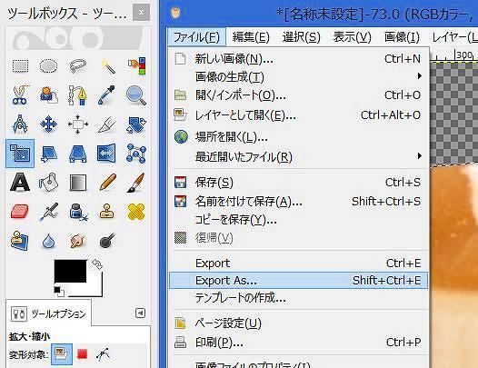gimp-shironuki-10